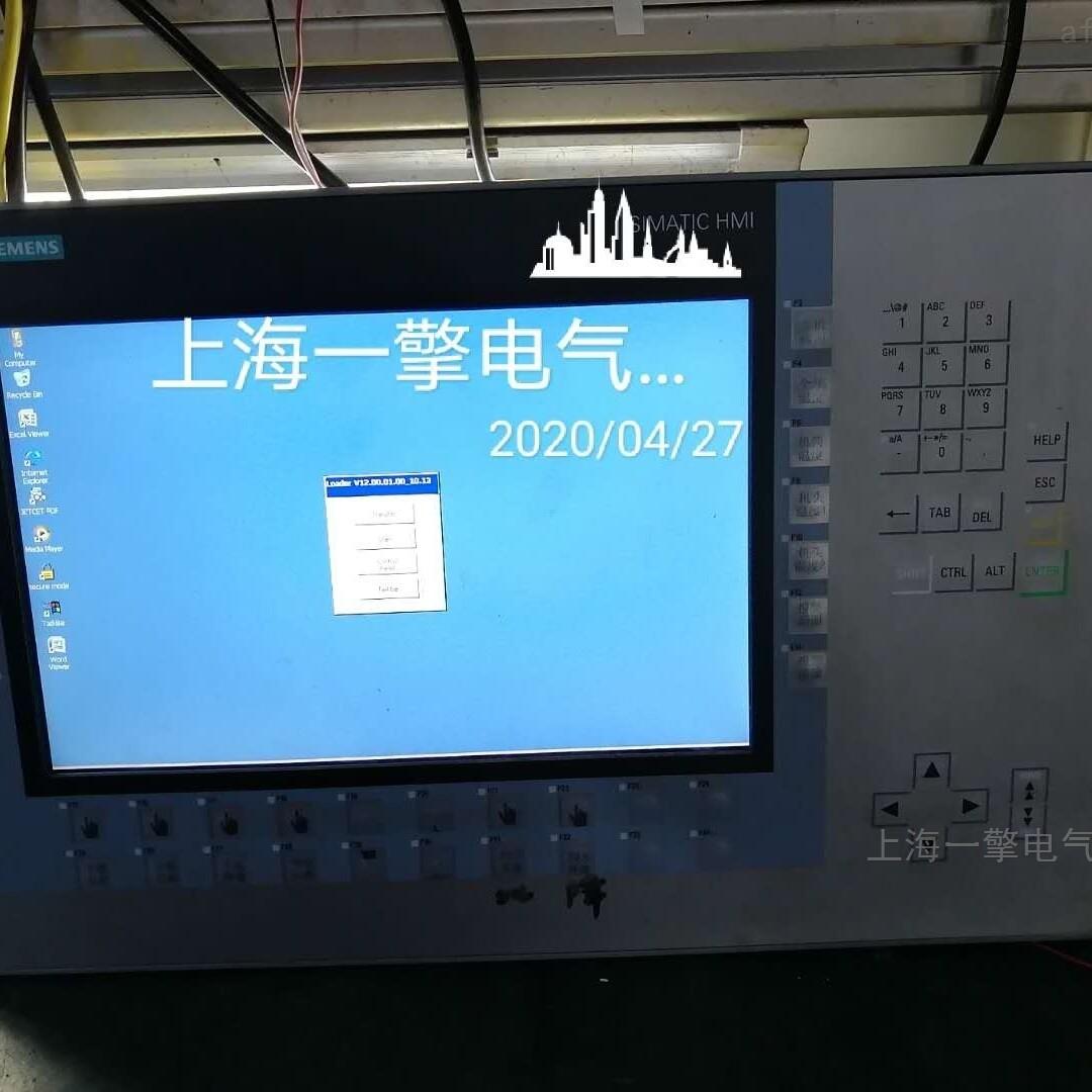 西门子TP1500精智屏进不了系统界面