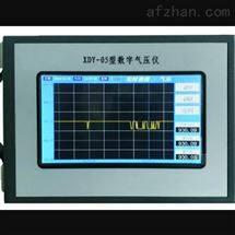 M208560数字式气压仪   型号:KM1-XDY-05