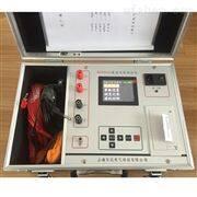 數字式直流電阻測試儀廠家報價