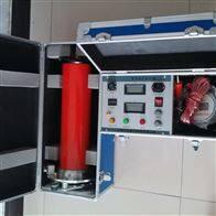五级承装承试承修直流高压发生器出售租赁