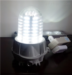 NFC9180LED海洋王NFC9180LED防眩泛光灯