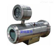 深圳容方外置紅外燈防爆護罩