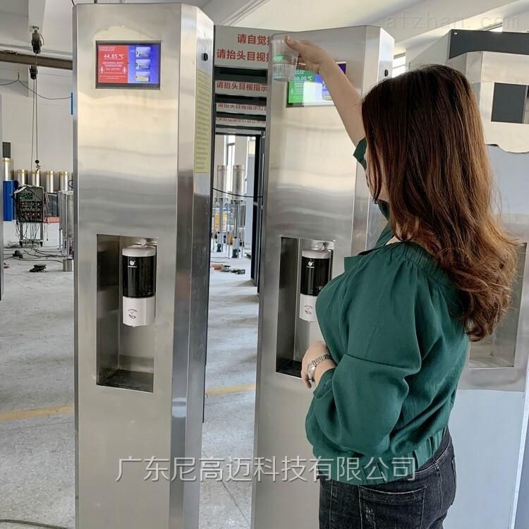 自动体温扫描立柱,手腕额头测温消毒机