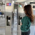 TW002自动体温扫描立柱,手腕额头测温消毒机