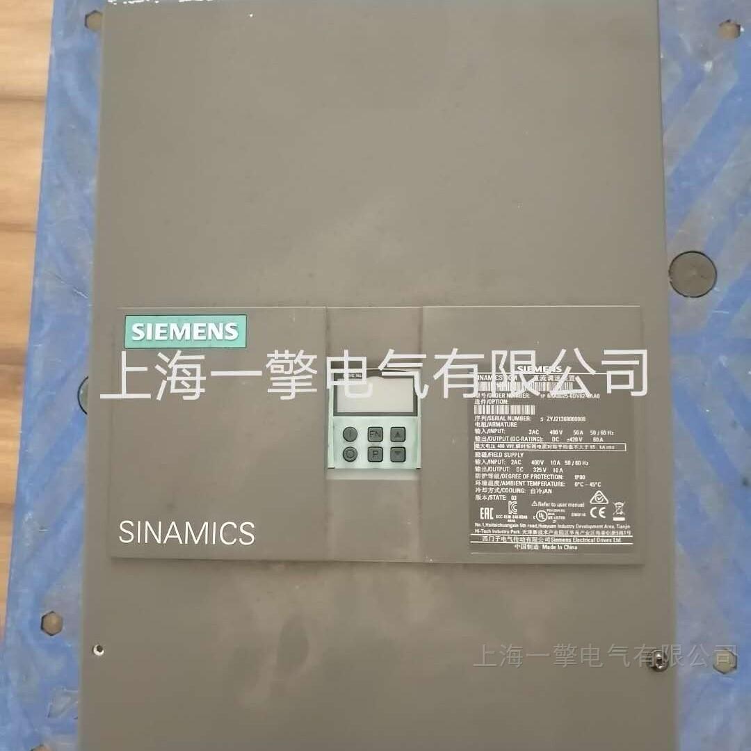 西门子6RA80故障F60005当天维修好