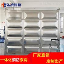 上海一體式消防泵房一體化恒壓給水設備