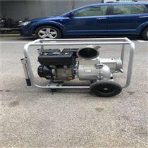 广州6寸汽油机防汛水泵自吸泵