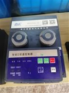 天津cps控制与保护开关 火灾监控探测器