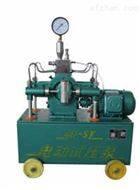 电动系列试压泵安装与使用