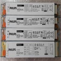 HF-S 158 TLD II 220-240V飞利浦HF-S 1/258W高频电子镇流器