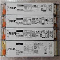 飞利浦HF-S 1/258W高频电子镇流器