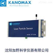 Kanomax过滤效率测试台尘埃粒子计数传感器