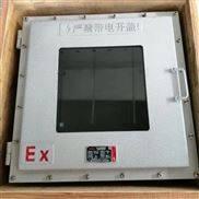 數顯防爆儀表箱BXK-T防爆變頻器控制箱