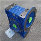 NMRW150 20机械设备用紫光NMRW150涡轮减速机