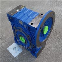 机械设备用紫光NMRW150涡轮减速机