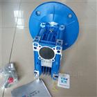 NMRW050 60紫光NMRW050减速机