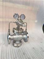 先导式活塞气体减压阀船用调压阀