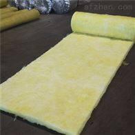 貴陽玻璃棉氈廠家供應
