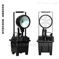 充电式LED移动防爆灯_海洋王款系列应急灯