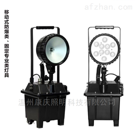 FW6101防汛應急燈:移動照明燈_海洋王落地式工作燈