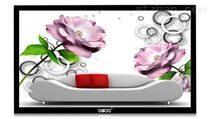 OBOO43寸高清商务楼壁挂式液晶显示广告机