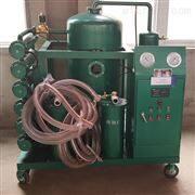 移動式高效真空濾油機廠家
