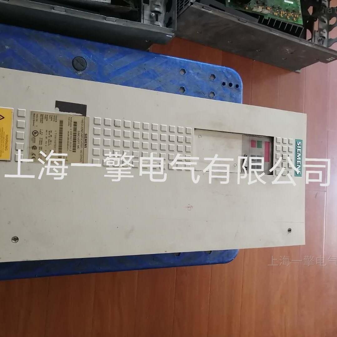 西门子6SE70启动报故障维修检测