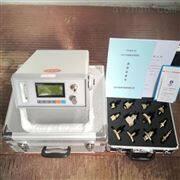 手持式SF6微水測試儀廠家直銷