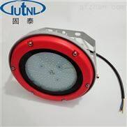 BZD180-30/60/100W防爆照明灯免维护LED