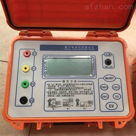 低价供应500V接地电阻测试仪