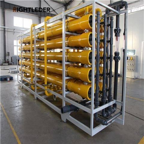 沈河工业中水回用系统