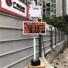 大连带环保认证建筑扬尘污染专项监测仪器