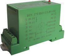 光纖接口模擬量轉換全隔離光端機
