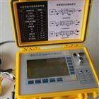 厂家热卖电缆故障测试仪/线短路漏电测试