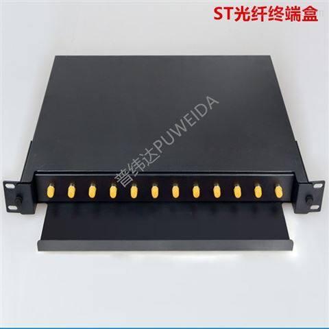 4口抽拉式光纤盒使用方式