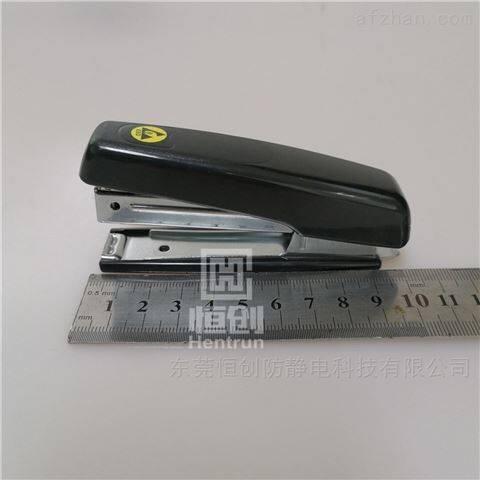 防静电订书机ESD文具供应商