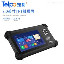 手持PDA平板终端身份识别TPS470
