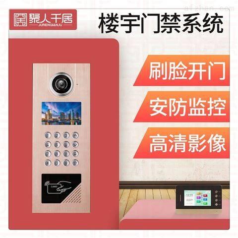 可视对讲指纹锁 电梯召唤 系统对接 方案