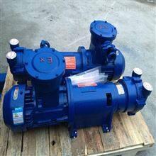 真空泵/二級承裝資質