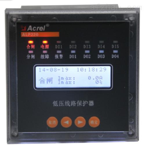 低压PT保护装置