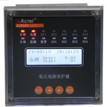ALP220-PT低压PT线路保护器 适用380V系统的PT柜