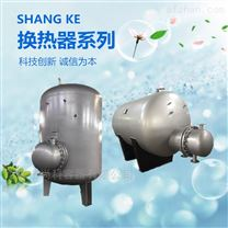 HRV不锈钢半容积式水加热器
