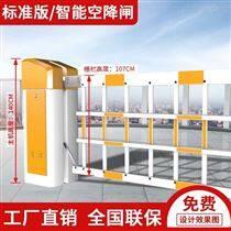 停車場檔車器雙機頭柵欄空降閘直桿曲臂道閘