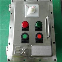 不锈钢防爆操作柱BZC51-G就地防爆控制箱