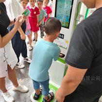 温州太仓市智能晨检机器人生产厂家测手足口