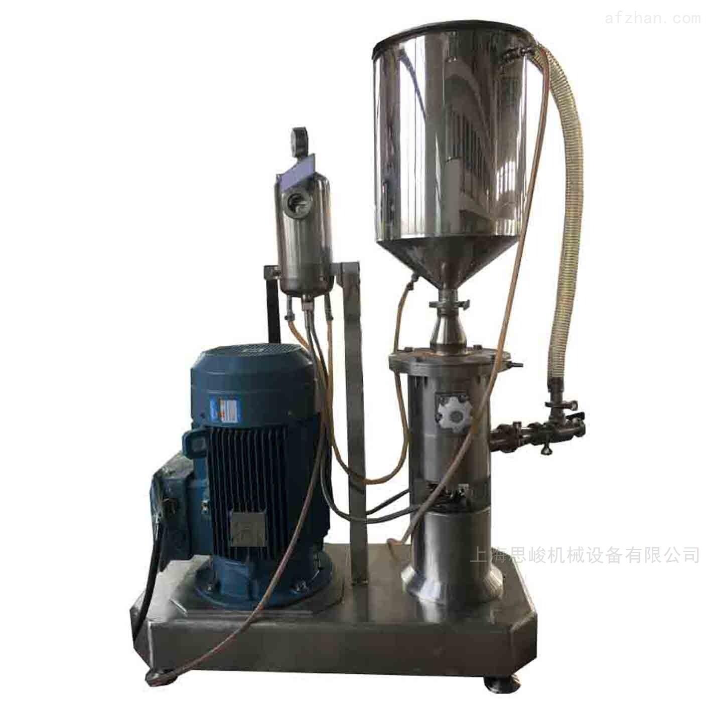 膨胀微球发泡剂高速乳化机