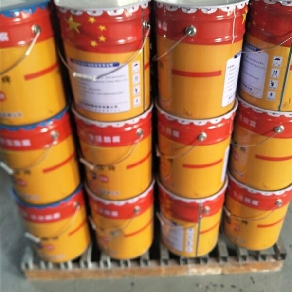 环氧树脂玻璃鳞片防腐     防腐胶泥施工队