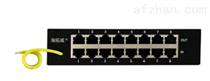 桌面式8口網絡信號防雷器