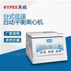 YPLX-20D多用途高速离心机,离心力大