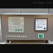 电炉温度控制器  KSW-6-12A库号:M223988